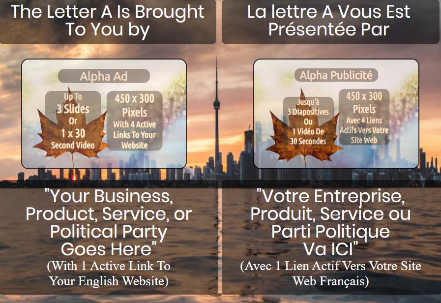 Bilingual Alpha Ad Campaign