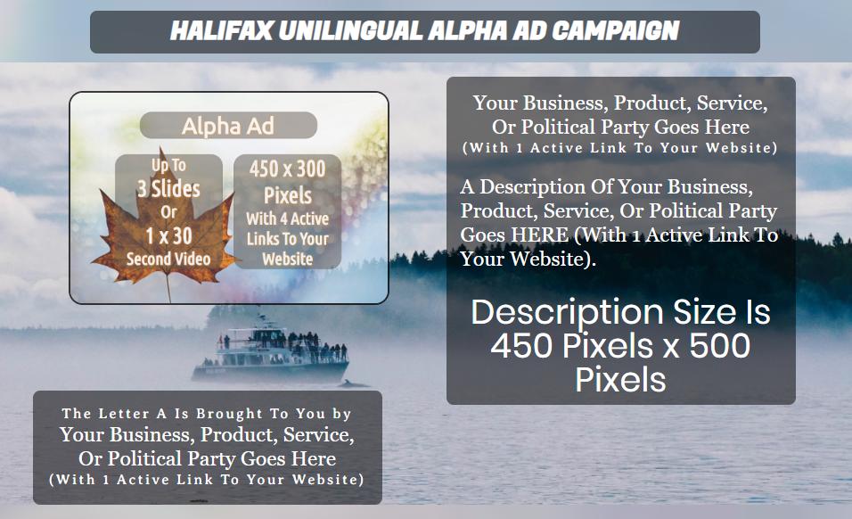 Unilingual Alpha Ad Campaign